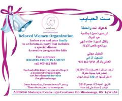 Beloved Women Organization